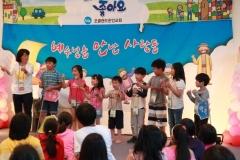 201407 Junior Camp